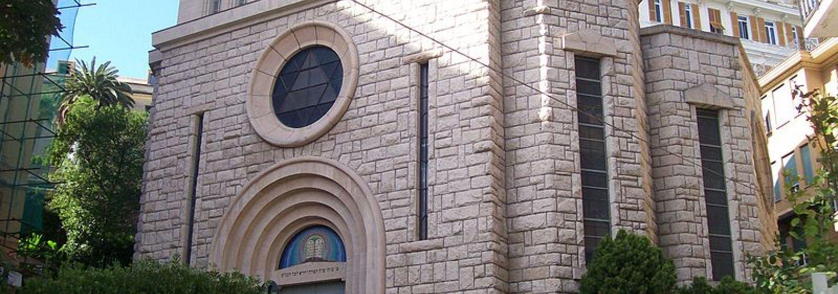 Sinagoga di Genova - foto: © Wikimedia Creative Commons 3.0