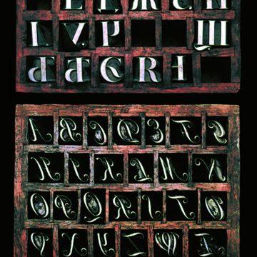 Carattere neoclassico maiuscolo (cirillico e corsivo inglese), carattere mobile